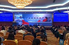 广东省清洁生产协会会员单位